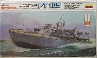 lindberg pt 109 model box art