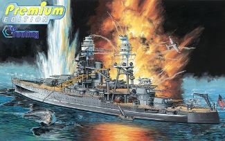 uss arizona premium edition by dragon 1/700 scale box art