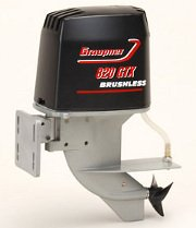 brushless electric outboard motor