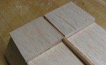 filler block for rudder support